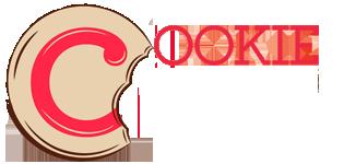 Cookie Take a Bite Logo, Summit State Bank Customer